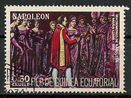 Guinée Equatoriale - Guinea 1977 Y&T N°(11) - Michel N°(?) (o) - 0,60e Napoléon - Guinée Equatoriale