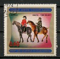 Guinée Equatoriale - Guinea 1977 Y&T N°(5) - Michel N°(?) (o) - 0,60e Art Chinois - Equatorial Guinea