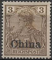 GERMANIA REICH UFFICI IN CINA 1900 SOPRASTAMPATO YVERT. 9 MLH VF - Bureau: Chine