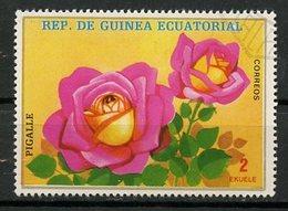 Guinée Equatoriale - Guinea 1979 Y&T N°(1) - Michel N°(?) (o) - 2e Rose Pigalle - Equatorial Guinea