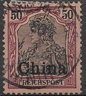GERMANIA REICH UFFICI IN CINA 1900 SOPRASTAMPATO YVERT. 16  USATO VF - Ufficio: Cina