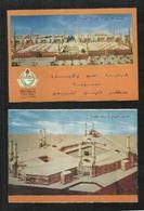 Saudi Arabia 2 Picture Postcard Holy Mosque Ka'aba Mecca & Medina Madina Islamic View Card - Saudi Arabia