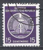 German Democratic Republic 1954. Scott #O6 (U) Arms Of Republic * - Service