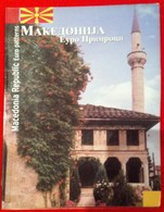 En État Rare Coffret Série 8 Pièces Euros Probe Essaie Macédoine Année 2004 ! Édité À 7 000 Exemplaires Seulement ! Pro - EURO