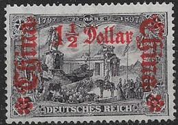 GERMANIA REICH UFFICI IN CINA 1905-13  SOPRASTAMPATO YVERT. 47  MNH XF   (FILIGRANA LOSANGA) - Ufficio: Cina