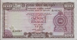 SRI LANKA  P.  82a 100 R 1977  VF - Sri Lanka