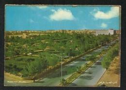 Saudi Arabia Old Picture Postcard General View Modern Park Riyadh View Card - Saudi Arabia