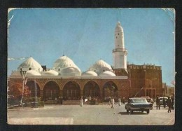 Saudi Arabia Old Picture Postcard Al Ghamama Mosque In Medina View Card - Saudi Arabia