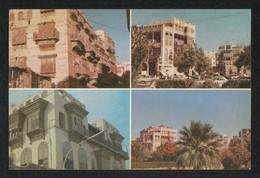 Saudi Arabia Old Picture Postcard 4 Scene Very Old Still Bear The Rawshans Wooden Balconies View Card - Arabie Saoudite