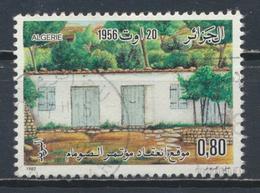 °°° ALGERIA ALGERIE - Y&T N°769 - 1982 °°° - Algeria (1962-...)