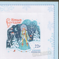 2018-2410 Corner Russia Happy New Year !  Christmas Birds Forest Snow Maiden, Snegurochka, Snowgirl Mi 2633 MNH - 1992-.... Federazione