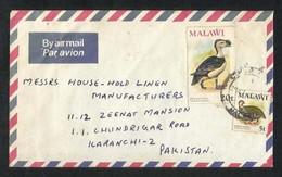 Malawi 1978 Air Mail Postal Used Cover Malawi To Pakistan  Duck Animal - Malawi (1964-...)
