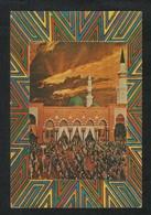 Saudi Arabia Old Picture Postcard Holy Prophet's Mosque Medina Madina Islamic View Card - Saudi Arabia