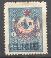 Artillerie  Timbre Turc Surchargé Orphelins  «Cilicie»  Yv 32 * - Unused Stamps