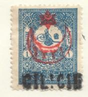 Timbre Turc Grande Surcharge   «Cilicie»  Yv 6 * - Cilicia (1919-1921)
