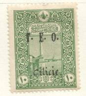 Timbre Turc Phare -  Surcharge   «T.E.O. Cilicie»  Yv 62* - Neufs