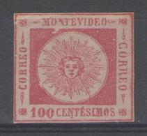 URUGUAY:  N°15 * (variété)       - Cote 100€+ - - Uruguay