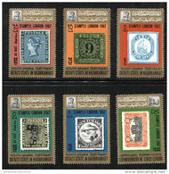 RARE STAMPS ON STAMPS,COMPLET SET Of 6,MNH,MINT,#G - Timbres