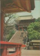 CARTOLINA 3D JAPAN (86) - Cartes Stéréoscopiques