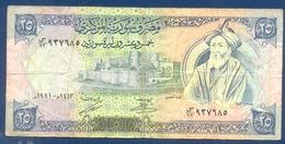 Syria 25 Pound 1991 - Syria