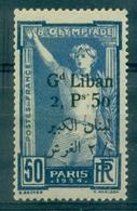 GRAND LIBAN N° 48 N Xx TB Jo 1924 Cote :80 € (maury) - Gross-Libanon (1924-1945)