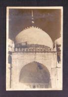 Close Up View Of Facade Of Bibi Ka Maqbara, Mausoleum To Emperor Aurangzeb's Wife In Aurangabad, India, Lot # IND 387 - India