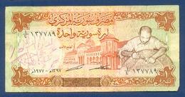 Rare Syria 1 Pound 1977 A-4 - Syria