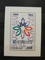 Syria 2018 MNH Stamp SS Damascus International Fair Rare SS - Siria