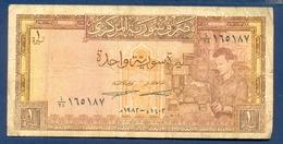 SYRIE 1 Pound  1982 A-28 - Syrie