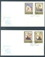 NICARAGUA - FDC - 1987 - CHRISTMAS NOEL NAVIDAD -  Yv 440-444 -  Lot 18446 - Nicaragua