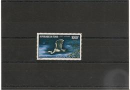 TCHAD   Oiseau Année 1971 P.A. N° Y/T : 88** Côte : 29,50 € - Tchad (1960-...)