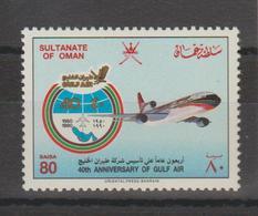 Oman 1990 Avion 329 1 Val ** MNH - Oman