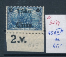 DP.-in Der China Nr.  45 BIIM   **  (ee9274  ) Siehe Scan - Deutsche Post In China