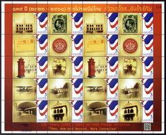 Thailand 2018, 135th Anniversary Of Thai Postal Services, Special Sheet - Thailand