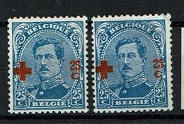 156  (*)  2 Nuances  68 - 1918 Croix-Rouge