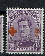 154  **  Griffe Front - 1918 Croix-Rouge