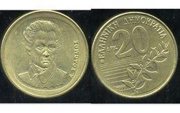 GRECE 20 DRACHMAI 1990 - Grèce