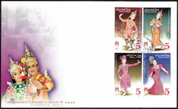 "Thailand 2011, National Stamp Exhibition ""Thaipex 2011"", FDC - Thailand"