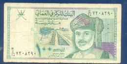 Oman 100 Baisa 1995 - Oman