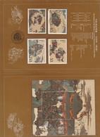 """Chine : A Voir !!! - Superbe Souvenir De Chine """"The Outlaws Of The Marsh"""" - 1997 - Neuf ** - - 1949 - ... République Populaire"""
