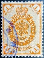 1884 Russie Mi:RU 29Aa, Sn:RU 31, Yt:RU 28, Sg:RU 38  7th Definitive Issue Of Russian Empire 2 Timbres Oblitéré Cachet B - Used Stamps