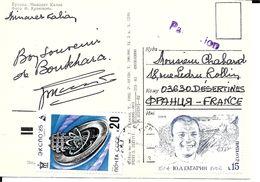 Ouzbekistan  BOUKHARA -  MINARET - Ouzbékistan