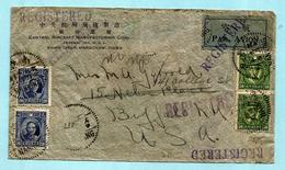 NO PAYPAL ** Registered Letter (several Stamps Missing) From NANKING / Hangchow To BUFFALO N.Y. 30/09/1937 Via ... - Chine