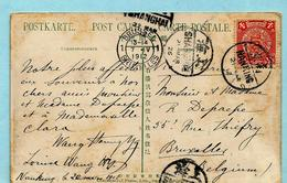 NO PAYPAL ** Michel N°74 On Postcard From NANKING To BRUSSEL 07/04/1912 / Postcard : A Fort On Fu Kuei Shan - Chine