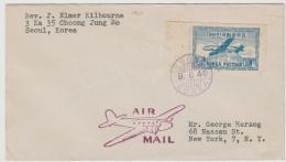 Ko-S034 / Brief,  Luftpostmarke 9.6. 1949 Für Die Post Nach USA SELTEN - Korea (Süd-)