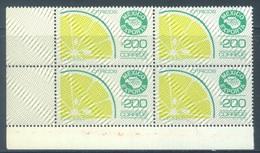 MEXICO - MNH/** - 1983 - LEMON EXPORTATION EXPORTA -  Mi 1804Axa Yv 1090 -  Lot 18449 - IN BLOC OF 4 - Mexique