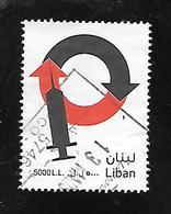 TIMBRE OBLITERE DU LIBAN DE 2010 N° MICHEL 1519 - Liban