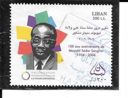 TIMBRE OBLITERE DU LIBAN DE 2007 N° MICHEL 1477 - Liban