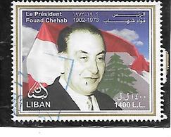 TIMBRE OBLITERE DU LIBAN DE 2007 N° MICHEL 1475 - Liban