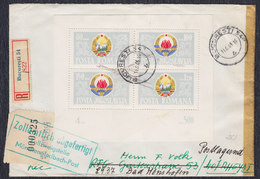 Romania 1965 Registered Letter Franked With Block Of Hydroelectric Power Plant Djerdap, Bucharest - Germany - 1948-.... Républiques